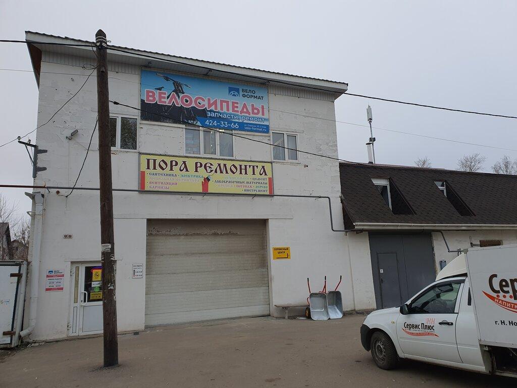 bicycle shop — Velo-Format — Nizhny Novgorod, photo 1