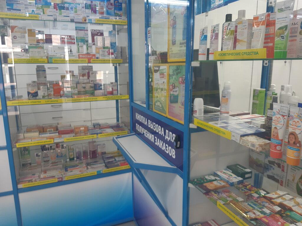 аптека — Аптека 32 плюс — Брянск, фото №2