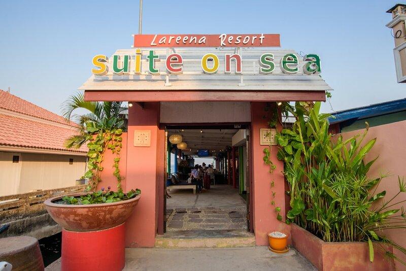 Lareena Resort Koh Larn Pattaya