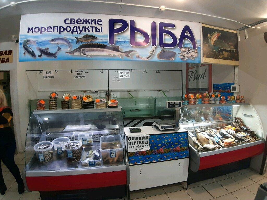 Адреса Магазинов Рыбный