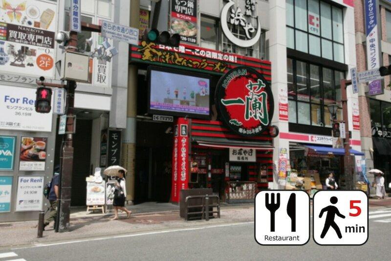 Toho Hotel Fukuoka Tenjin Vacation Stay 78155