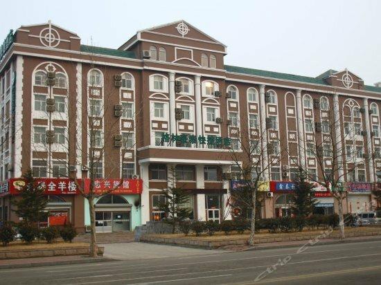 Greentree Inn Weihai High Speed Railway Station Bu