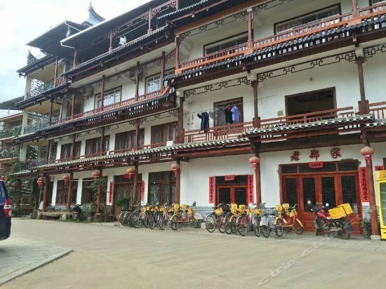 Li Jiang Xingping Farm Inn