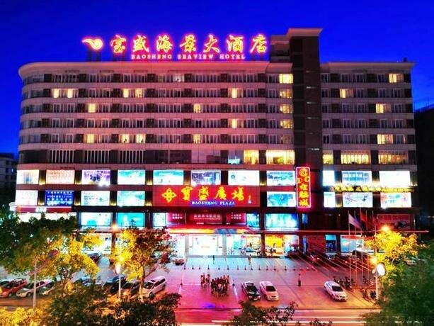 Sanya Baosheng Seaview Hotel