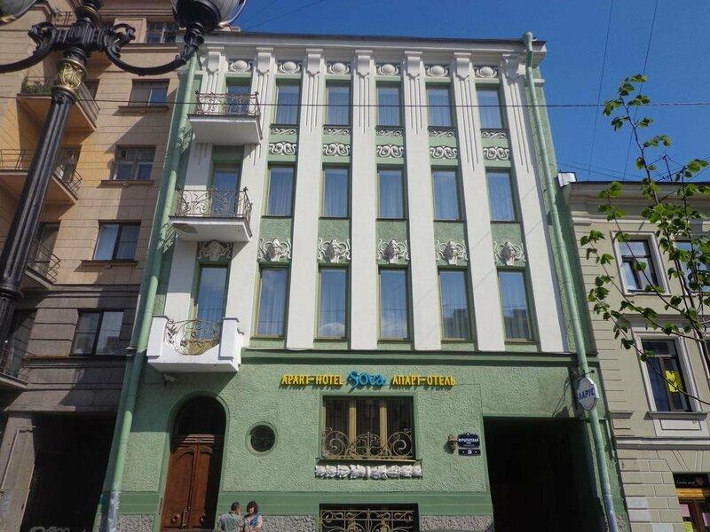 Резиденция на Некрасова
