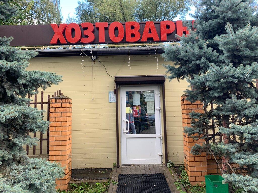 вывод сайта в топ яндекс Улица 40 лет Октября (город Щербинка)