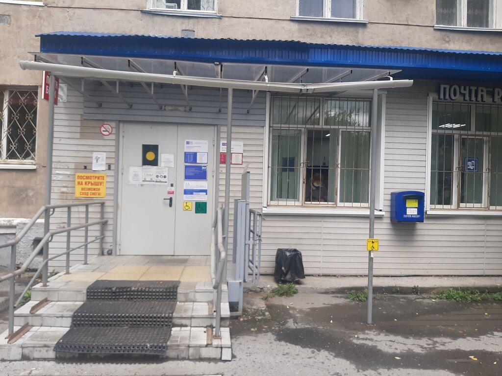 почтовое отделение — Отделение почтовой связи Тюмень 625019 — Тюмень, фото №1