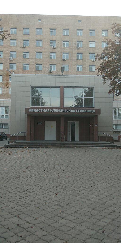 Областная детская клиническая больница им. Н. В ...