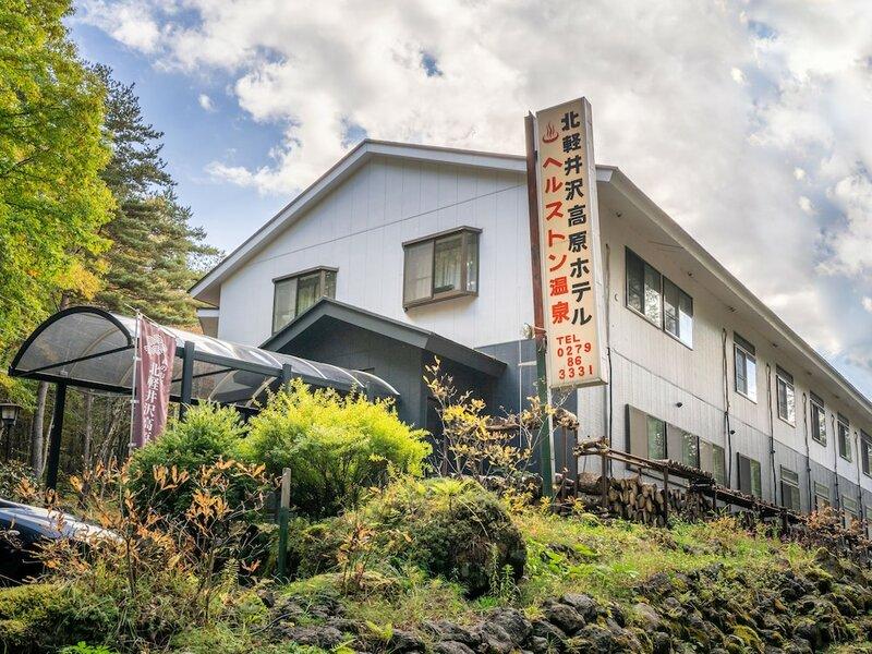 Oyo Kitakaruizawa Kogen Hotel