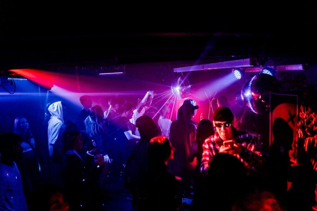Ночной клуб хаус москва ночные клубы иркутска афиши
