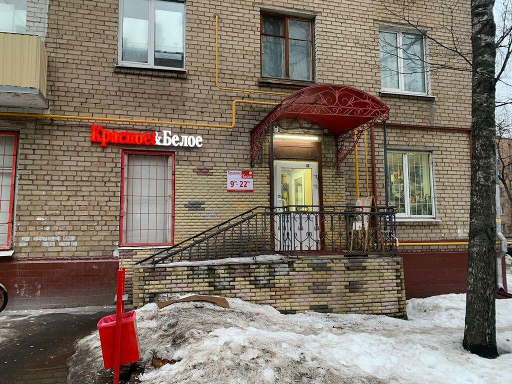 магазин табака и курительных принадлежностей — Табак & Vape — Москва, фото №1
