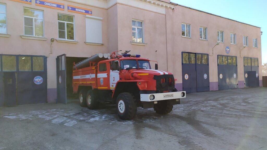 пожарные части и службы — Специальное управление Федеральной противопожарной службы № 84 — Обнинск, фото №2