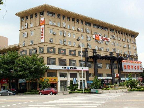 Home Inn Guangzhou Panyu Dagang Coach Station