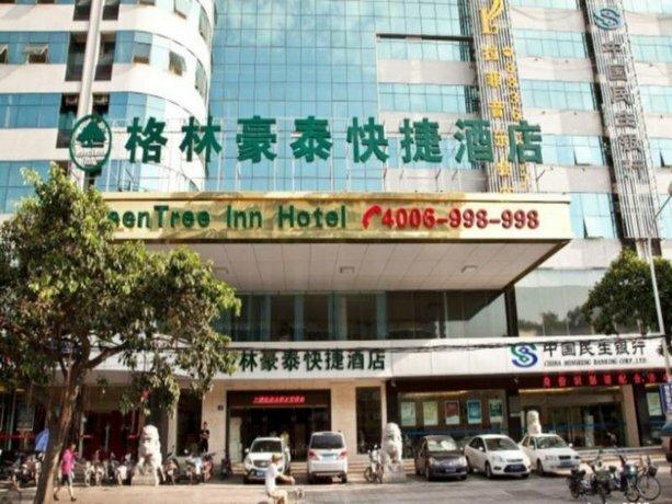 Greentree Inn Fujian Fuzhou Student Street Shanya Building Express Hotel