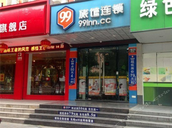 Jiujiu Liuting Street Ningbo Hotel Chain Stores