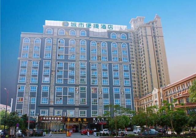 City Convenience Inn Baise Jinhua Xintiandi Square