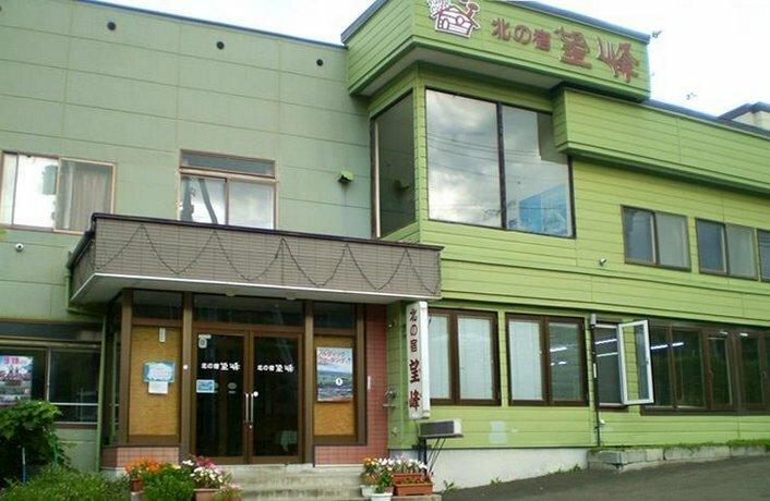 Kitanoyado Mone