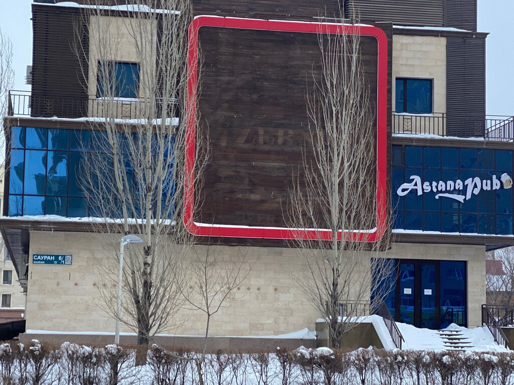 бар, паб — Astana pub — Нур-Султан, фото №2
