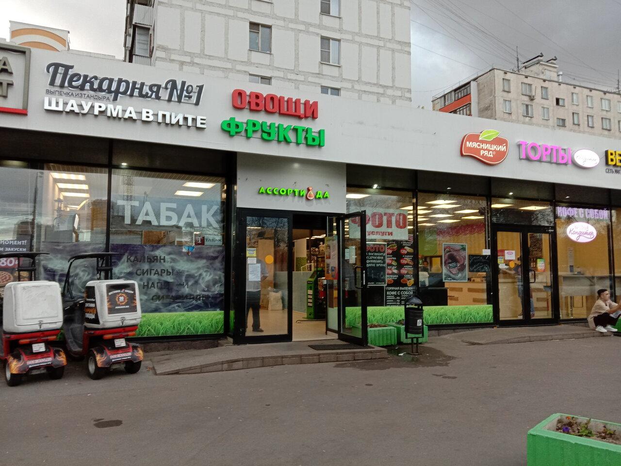 Магазин Первый Ряд