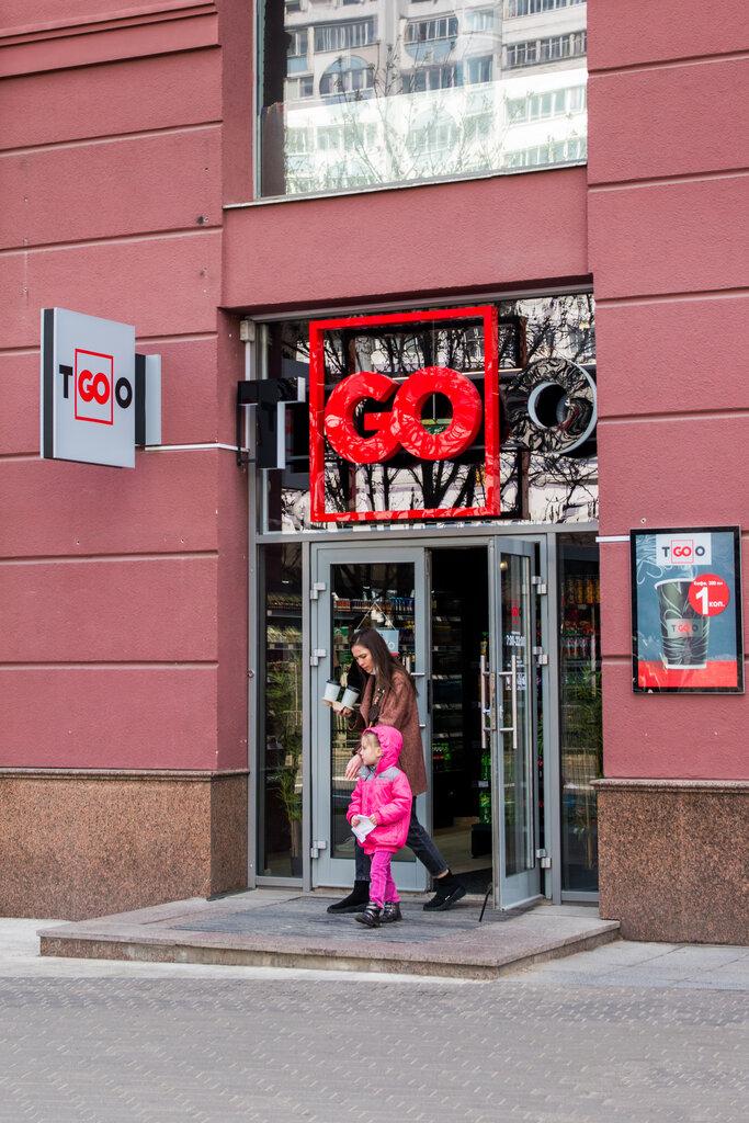 магазин продуктов — To Go — Минск, фото №2