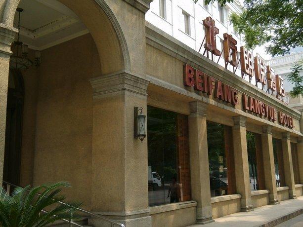 North Langyue Hotel Finance Street Branch