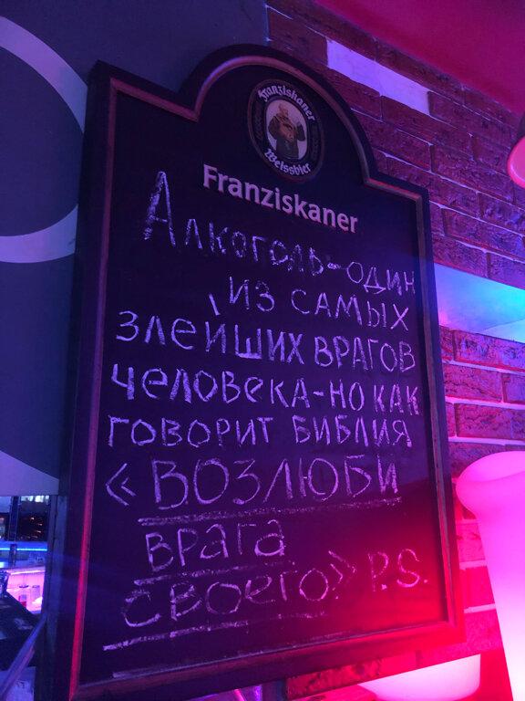 Smile ночной клуб список клубов москвы ночных