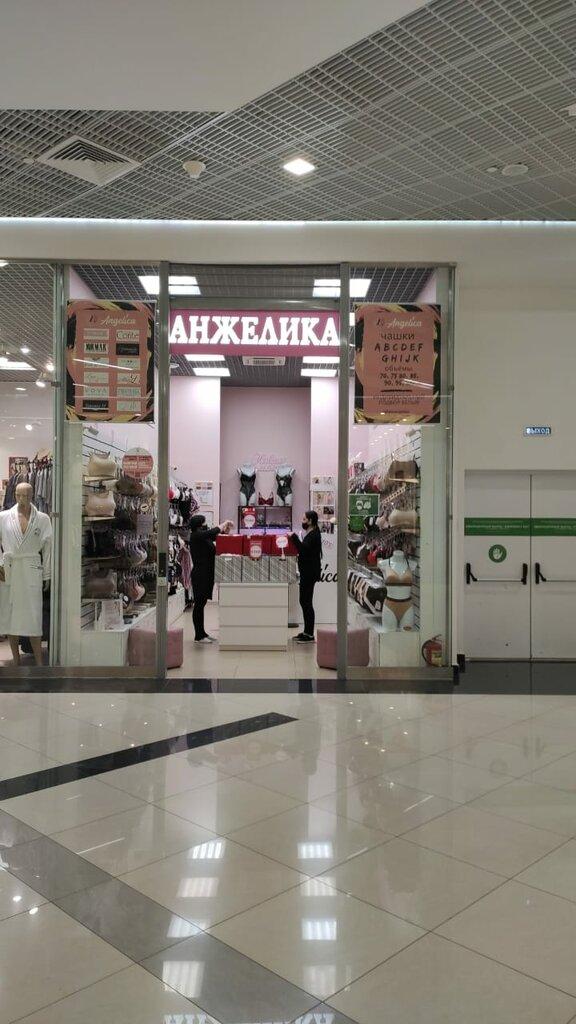 Магазин женского белья люберцы как подобрать себе сексуальное нижнее белье