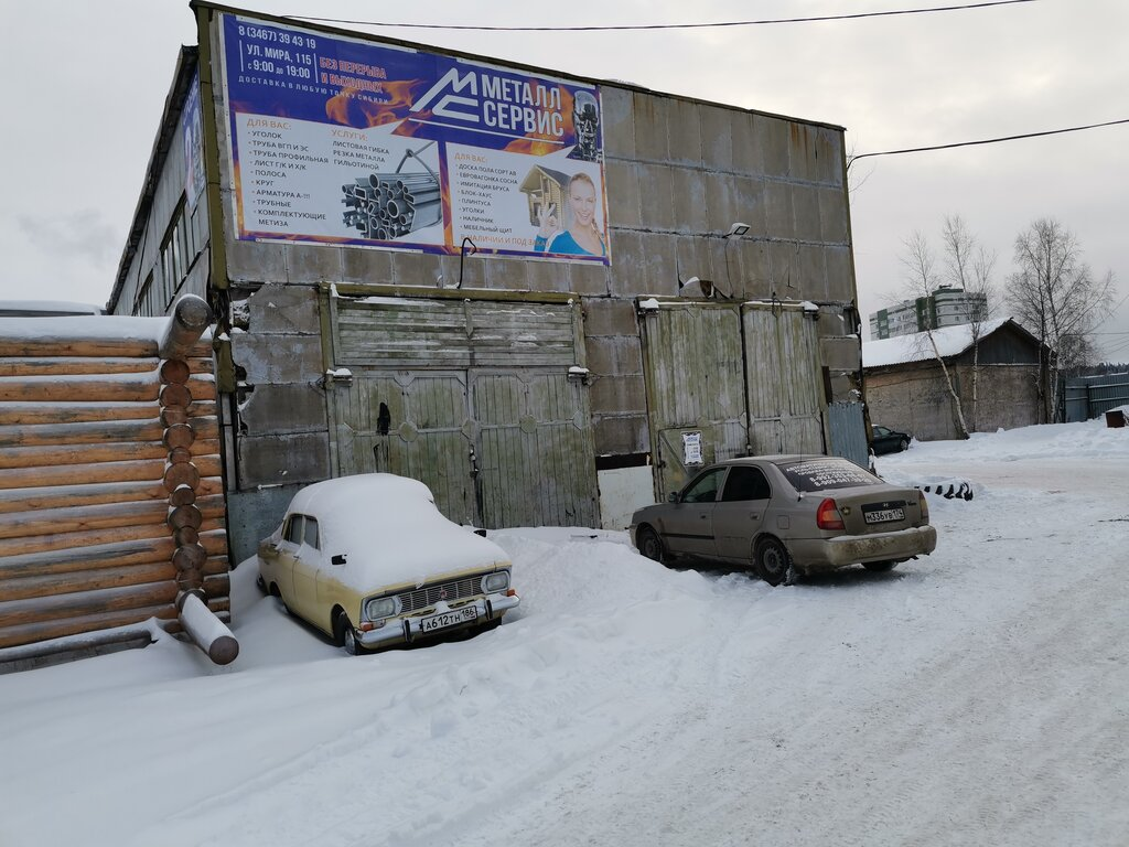 «ЗооВет Центр» Зоомагазин и ветеринарная клиника   ВКонтакте