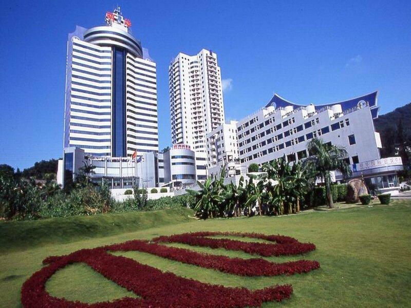 Ming Wah International Convention Center