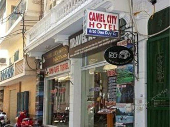 Camel City Hotel