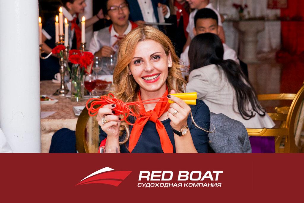 аренда теплоходов — Red-boat.ru — Москва, фото №1