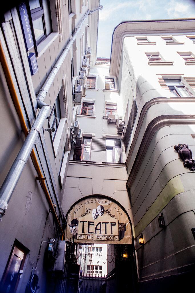 театр — Комедиантъ — Москва, фото №2