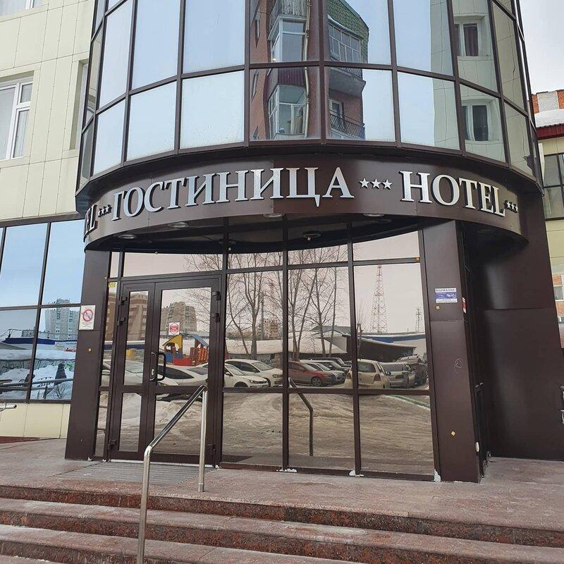 Бизнес отель