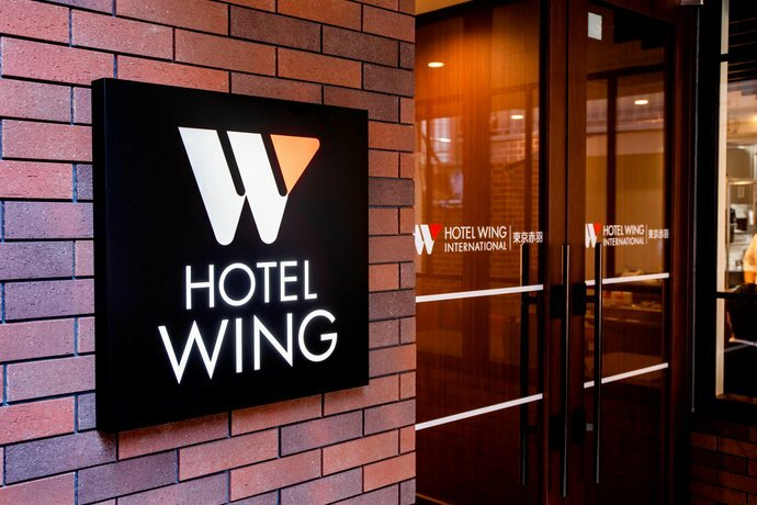 Hotel Wing International Tokyo Akabane