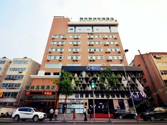 Taiyuan Times Inn Shanxi University
