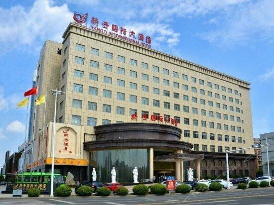 Yangzi International Hotel