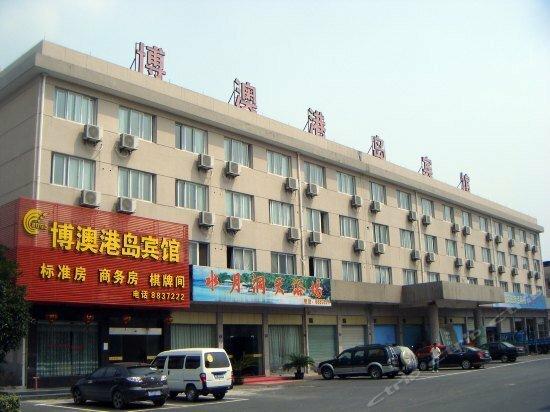 Boao Gangdao Hotel Deqing County