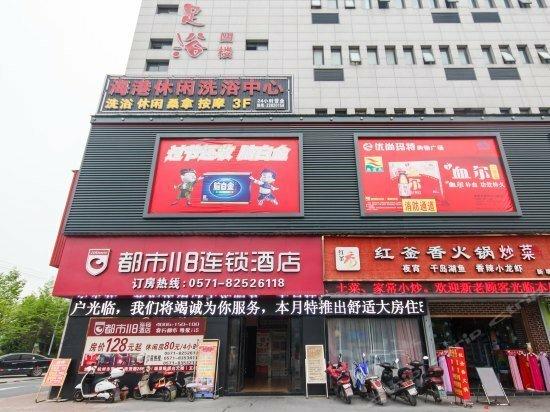 118 Inns Hangzhou Xiaoshan Nanxiu Road