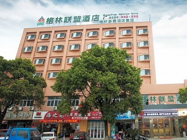GreenTree Alliance Ningbo South Railway Station Shunde Road Hotel