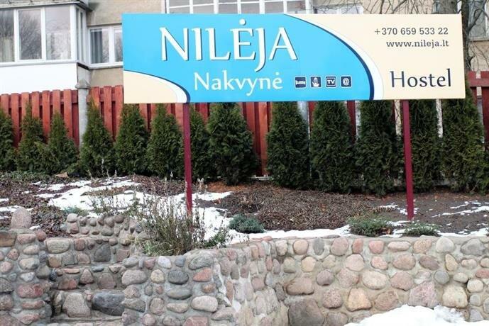 Гостевой дом Нилея
