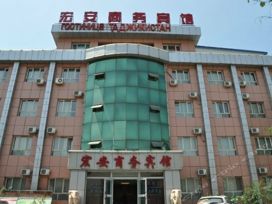 Hong'an Business Hotel