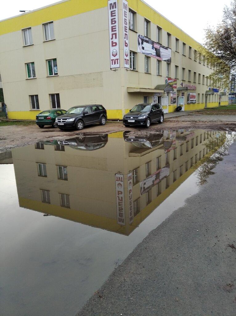 магазин мебели — Мебель-Тут — Барановичи, фото №2