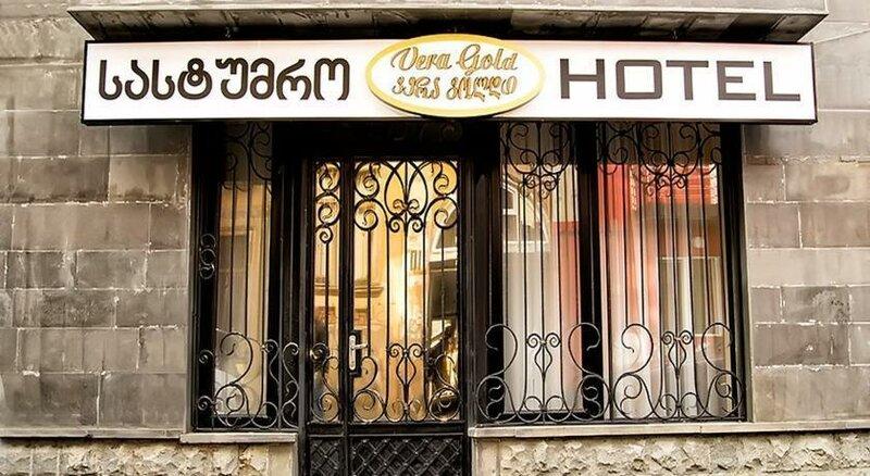 Отель Vera Gold Inn