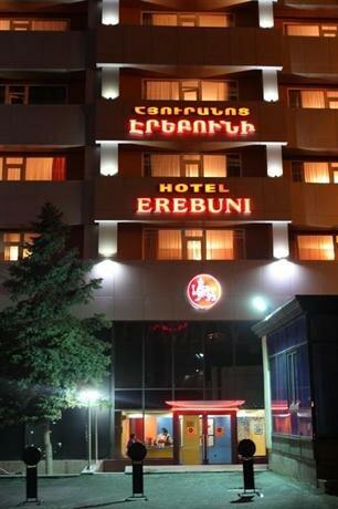 Эребуни