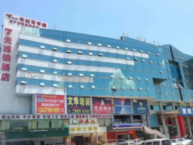 7 Days Inn Baoan Songgang Bus Station Branch