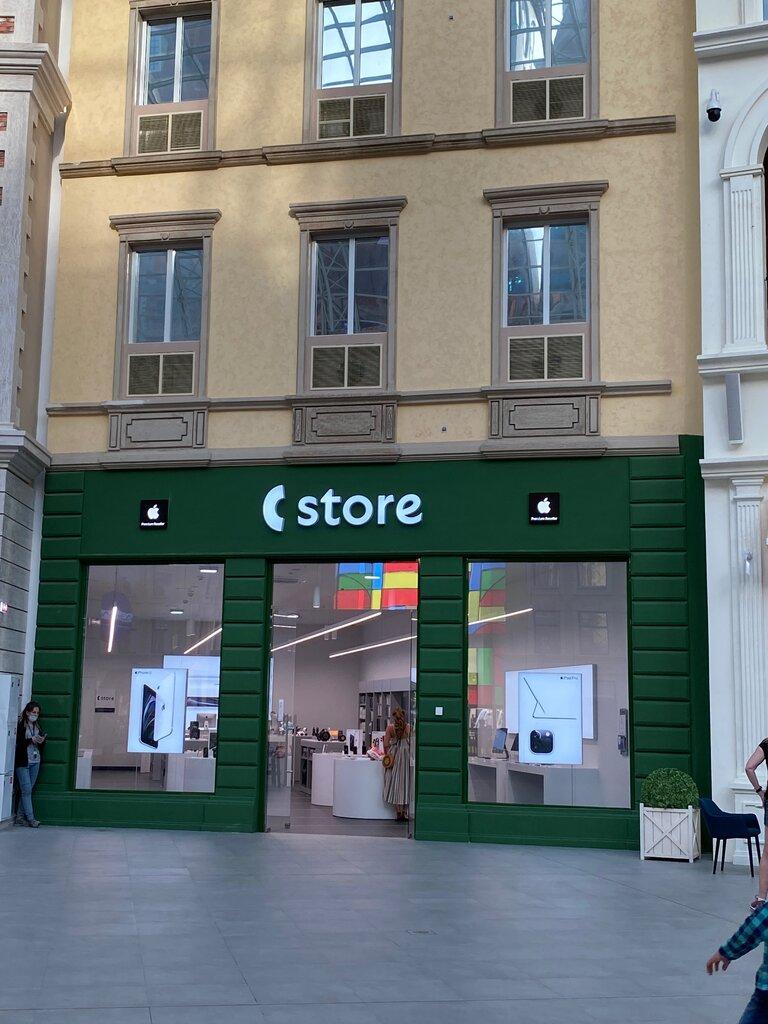магазин электроники — Cstore — Москва, фото №2