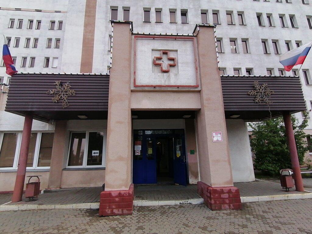 Поликлиника № 2 - Запись к врачу в поликлинику для ...