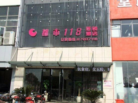 Dushi 118 Ningbo Jiangbei Kangzhuang South Road