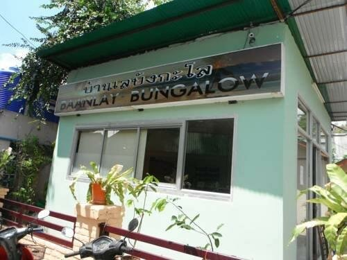 AO Nang Pavilion