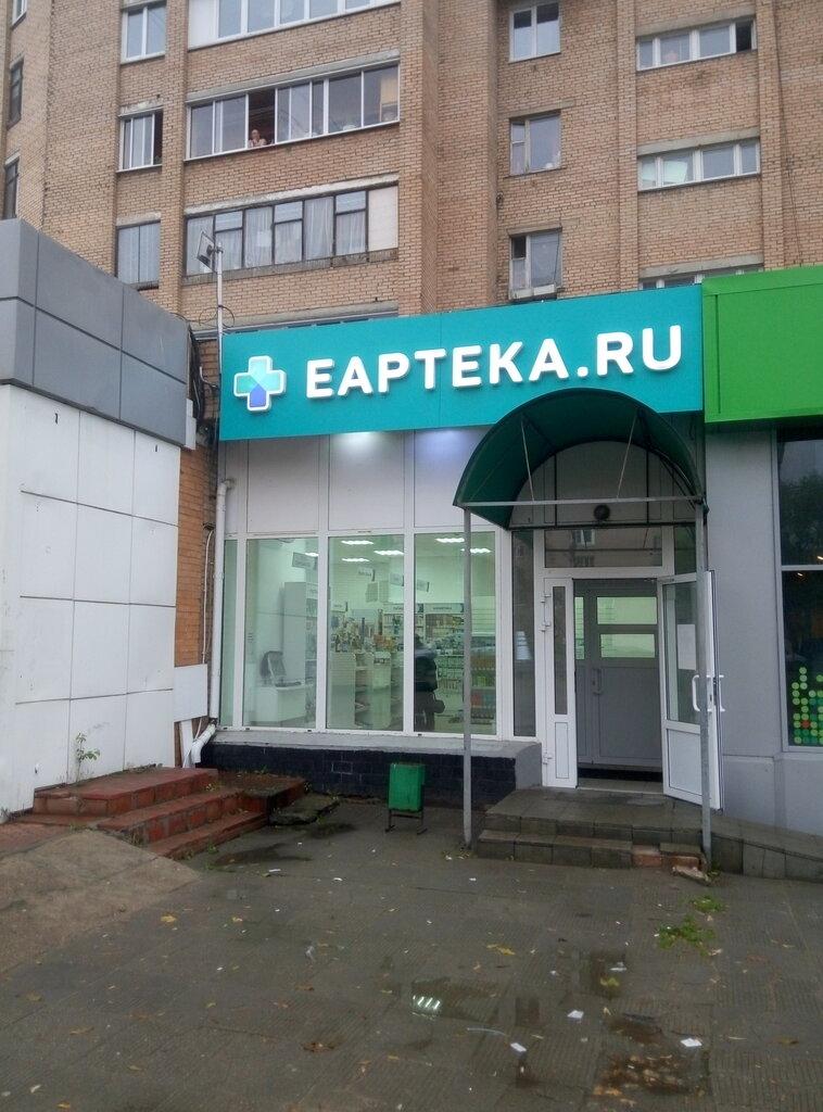 pharmacy — SBER EAPTEKA — Fryazino, photo 1